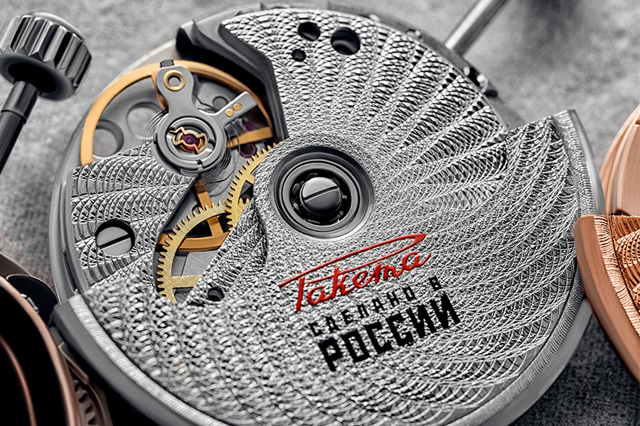 Raketa watches movement