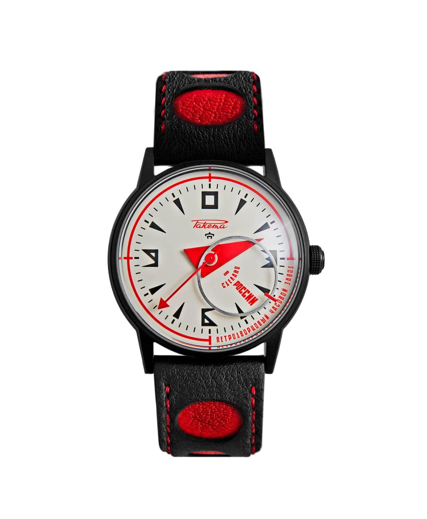 "RAKETA ""AVANT-GARDE"" 0279 watch dial front-min"