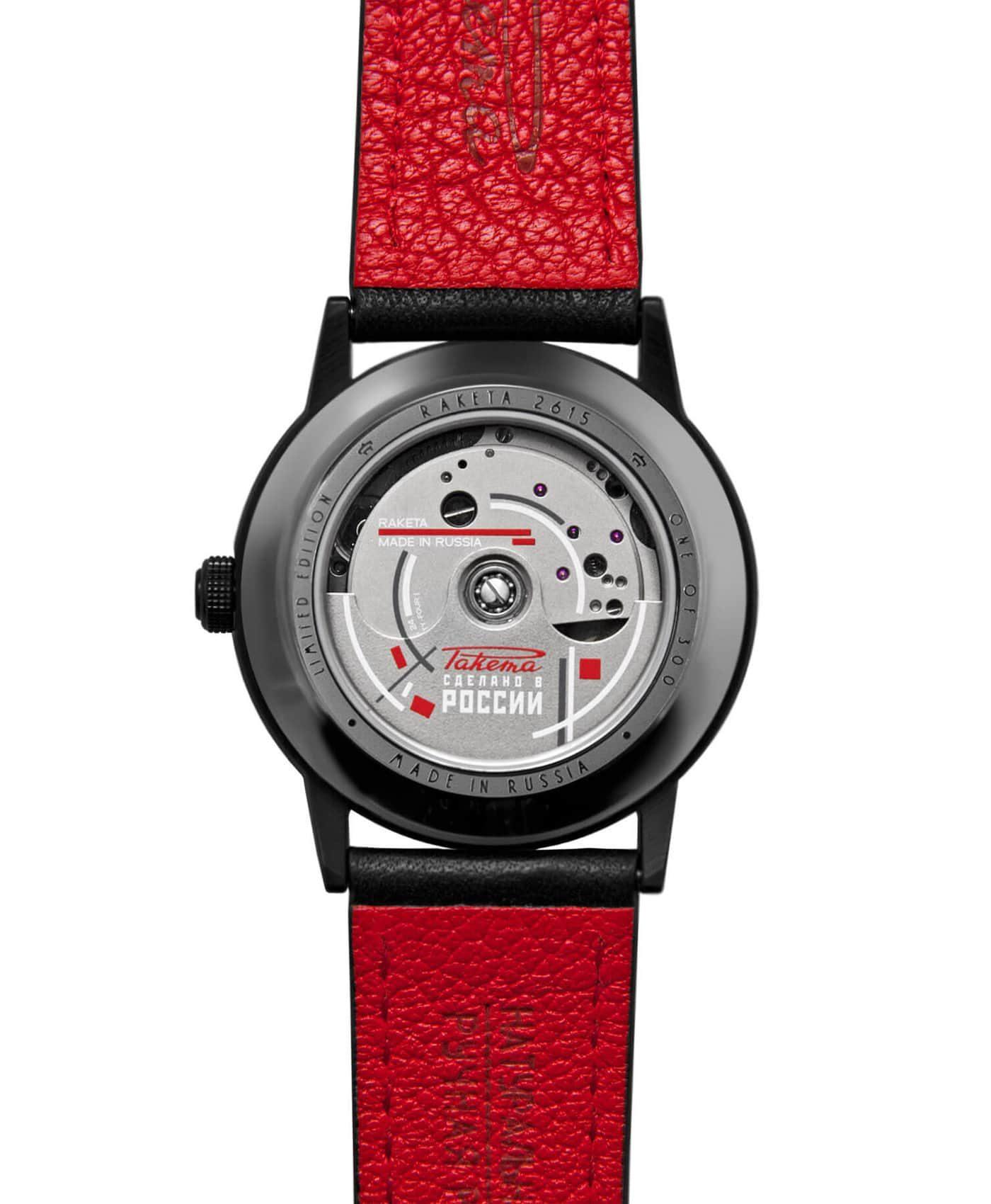 "RAKETA ""AVANT-GARDE"" 0279 watch movement case back-min"